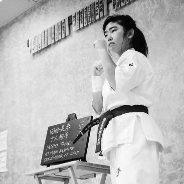MIHO TAGO 10-Man Kumite December 17. 2017